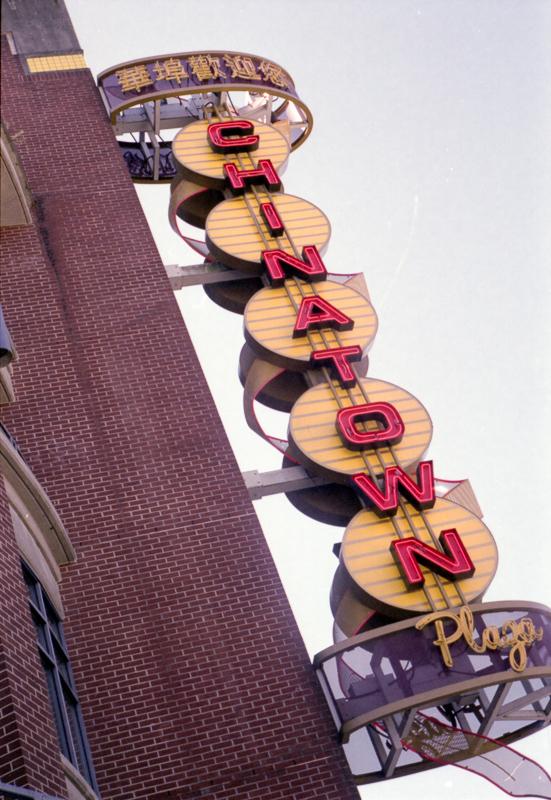 chinatown (2 of 4)